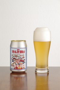 COEDO 盛岡さんさ踊り・祭エール-Matsuri Ale-