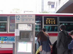 岐阜バス ほらどキウイプラザ行き