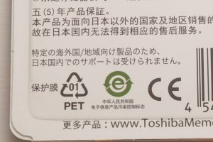 TOSHIBA microSDカード 中国語